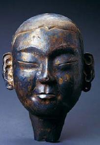 Liao mask blue face cut