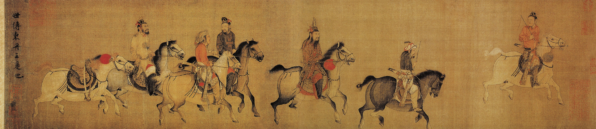 MONGOLS CHINA AND THE SILK ROAD A Court On Horses