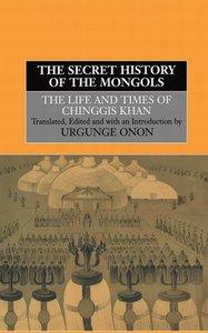 Urgunge cover
